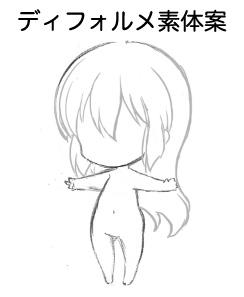 2dアニメ用のキャラをイラレで作ってみよう 株式会社befool ブログ